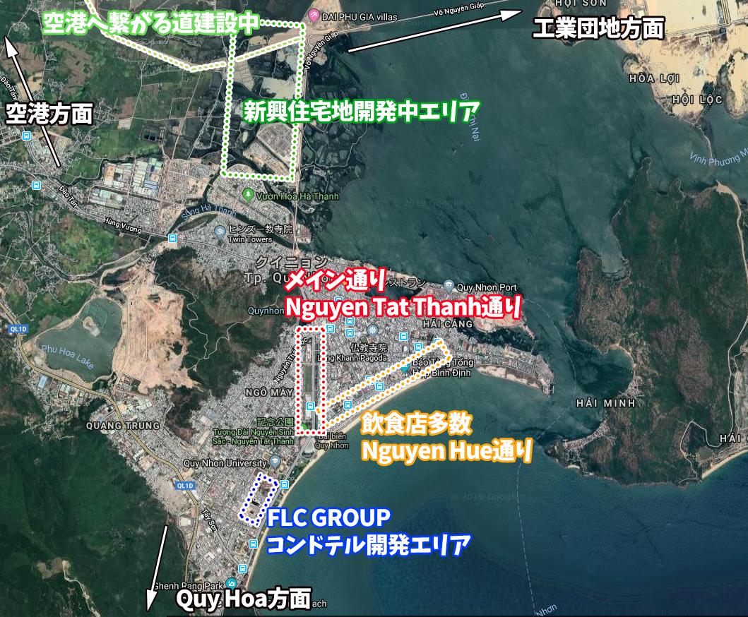 クイニョン マップ